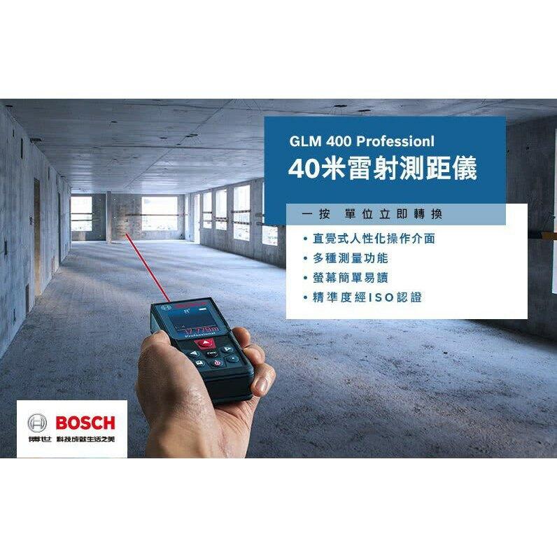 博世 GLM 400 (贈原廠保護套與D型扣 限時限量) 專業測距儀彩色銀幕  - 原廠保固