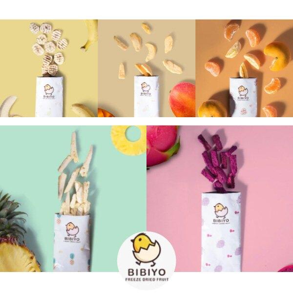 BIBIYO 纖果凍乾果物-5種口味【悅兒園婦幼生活館】【618購物節】