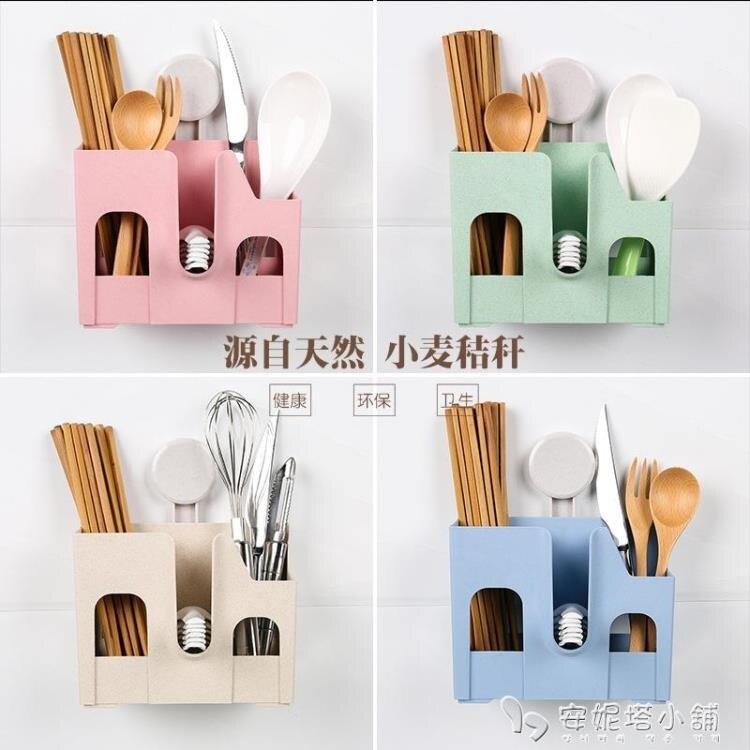 創意筷子筒筷子架吸盤掛式筷子籠家用多功能置物架瀝水筷籠筷子盒