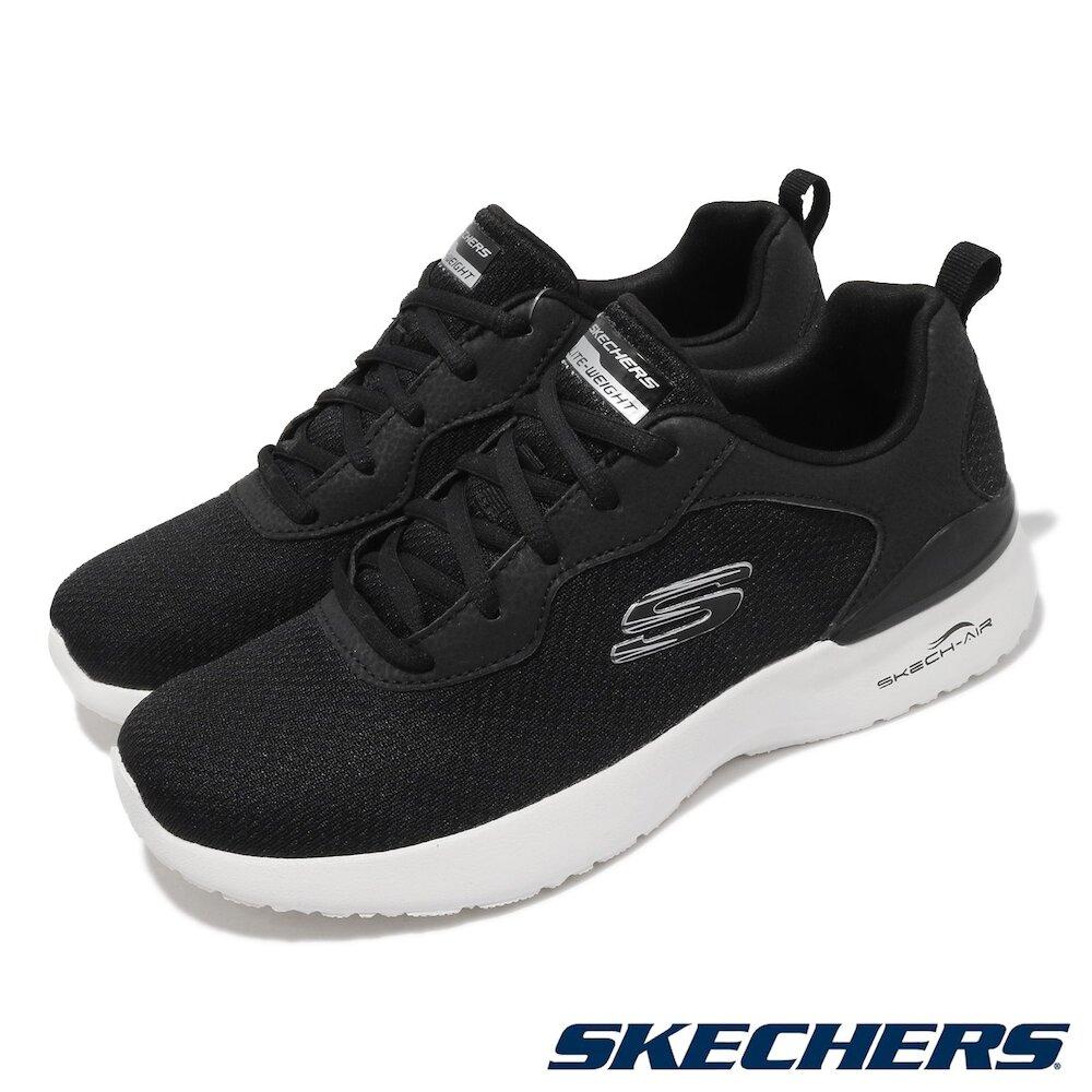 SKECHERS 慢跑鞋 Skech-Air Dynamight 女鞋 氣墊 避震 緩衝 支撐 球鞋穿搭 黑 白 [149346BKW]