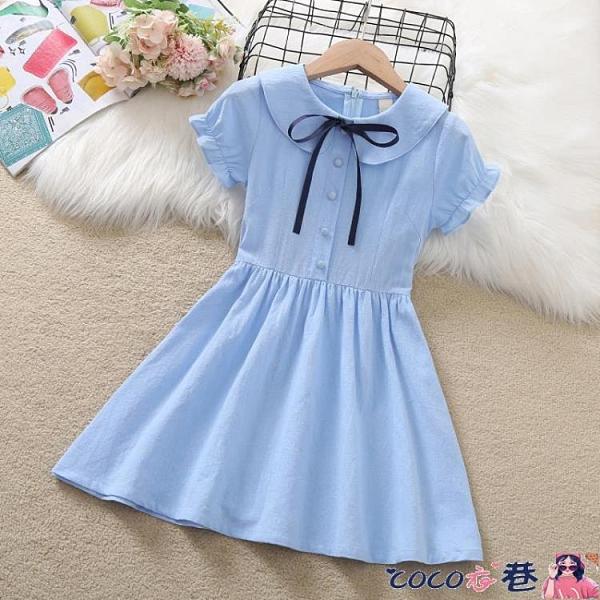 熱賣兒童洋裝 女童夏裝連身裙2021新款洋氣學院風純棉薄款夏天短袖女孩兒童裙子 coco