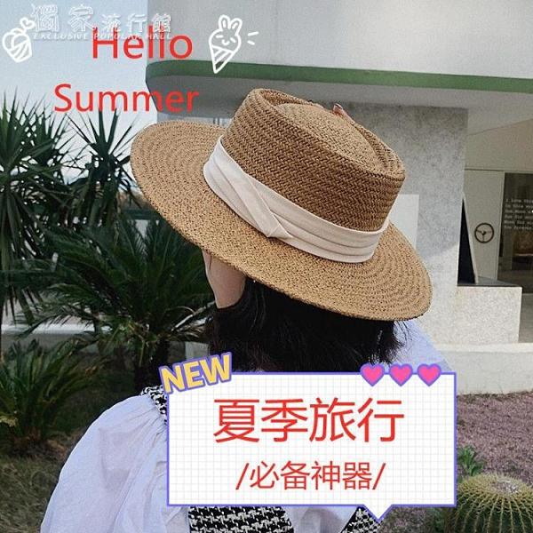 平頂帽網紅平頂草帽女夏海邊度假沙灘帽遮陽復古法式平沿帽子小清新禮帽 快速出貨