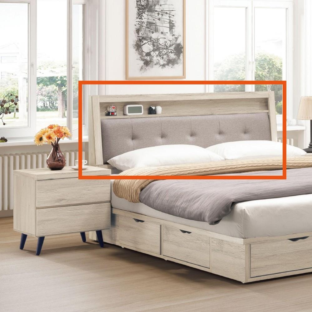 150cm貓抓皮床頭片-k58-182床頭片 床頭櫃 單人床片 貓抓皮 亞麻布 貓抓布 金滿屋