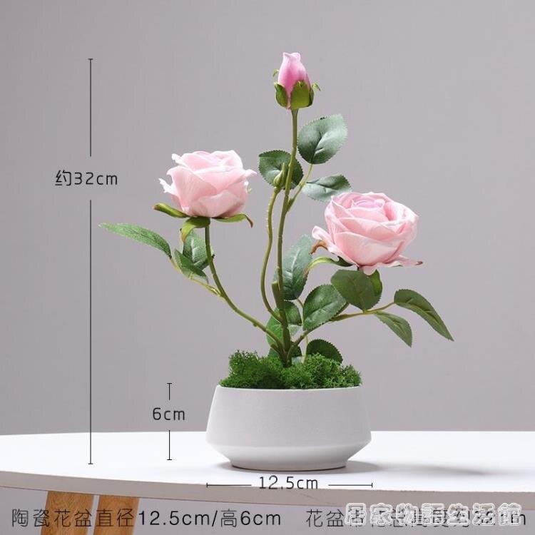 玫瑰花仿真花擺件 客廳假花干枝裝飾電視櫃盆栽餐桌茶幾綠植 果果輕時尚