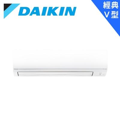 DAIKIN大金 8-10坪 1級變頻冷暖冷氣 RHF60VVLT/FTHF60VVLT 經典V系列