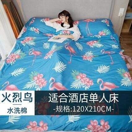 酒店隔臟睡袋大人旅行床單純棉外出便攜式雙人被套必備出差