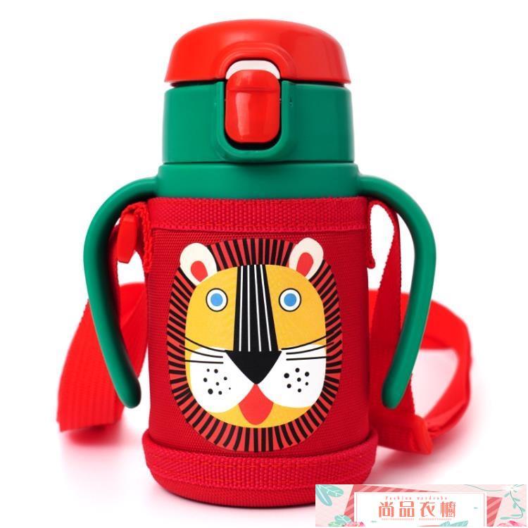 水壺袋 280ml兒童保溫杯專用杯套 斜背保護套嬰幼兒把手學飲杯保護袋 尚品衣櫥
