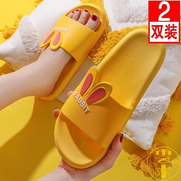 2雙裝 涼拖鞋女夏天卡通外穿防滑室內家用浴室情侶可愛拖鞋【雲木雜貨】