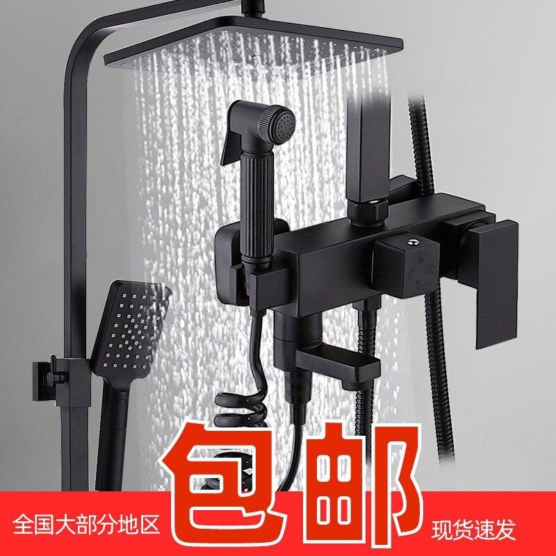 黑色花灑套裝全銅衛生間浴室暗裝衛浴金色淋浴噴頭水龍頭廠家批發【艾莎嚴選】