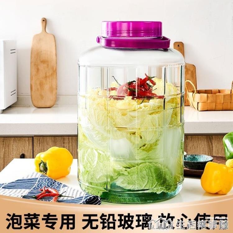 樂天精品 現貨 泡菜壇子加厚家用食品腌咸菜的玻璃瓶帶蓋腌制酸菜缸密封罐10公斤