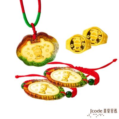 J code 真愛密碼金飾 博士小牛黃金彌月禮盒-0.3錢