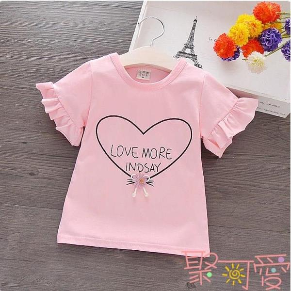 女童純棉夏季短袖T恤寶寶半袖時尚打底衫【聚可愛】