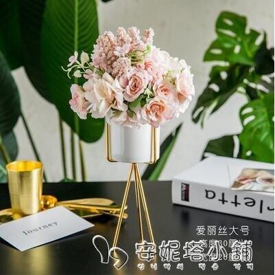 ins北歐客廳茶幾假花藝餐桌仿真干花束擺件擺設裝飾家居創意塑料