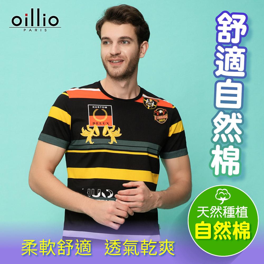 oillio歐洲貴族 男裝 短袖圓領T恤 自然純棉舒適 獨特印花彰顯個人品味 吸濕透氣 黑色