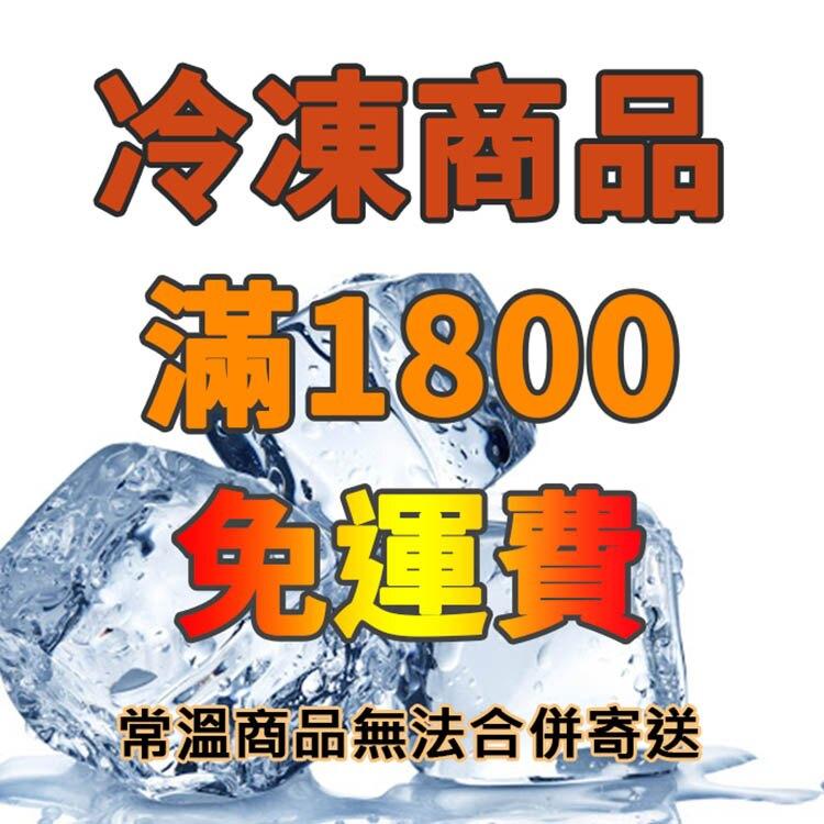 饕客食堂 美國全殼生蠔 320g10% 海鮮 水產 生鮮食品