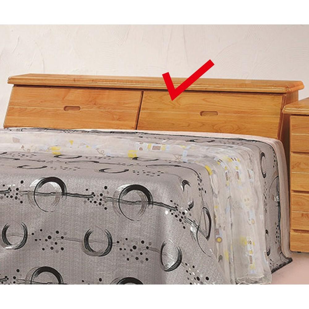191cm實木床頭-k16-813床頭片 床頭櫃 單人床片 貓抓皮 亞麻布 貓抓布 金滿屋