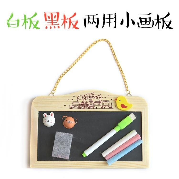木制磁性掛式迷你雙面小黑板 創意家居留言板帶板擦店鋪裝飾畫板