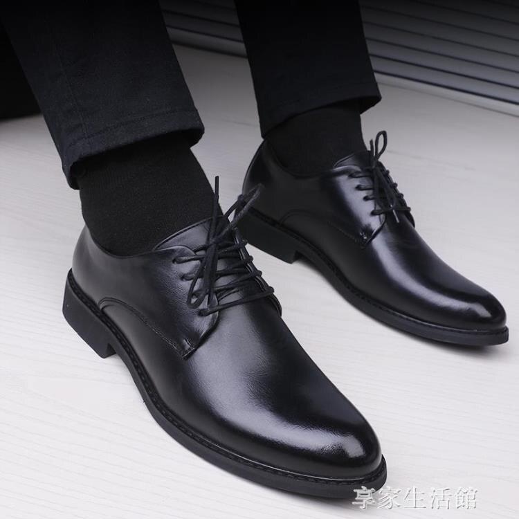 商務正裝韓圓頭內增高版男鞋青年鞋子休閒鞋黑色夏季皮鞋男士學生