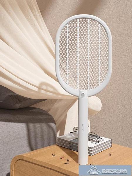 母親節 電蚊拍充電式家用超強力鋰電池滅蚊燈器二合一電蚊子拍蒼蠅拍
