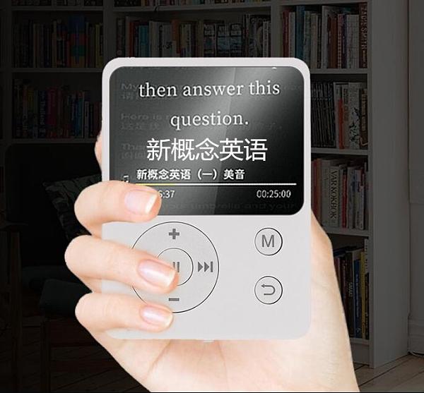 正品 mp3隨身聽音樂hifi播放器學生版mp4小型mp5插卡式便攜式超薄