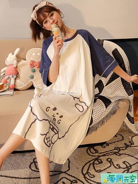睡裙夏季純棉短袖寬松學生睡衣中長款少女大碼裙子【海闊天空】