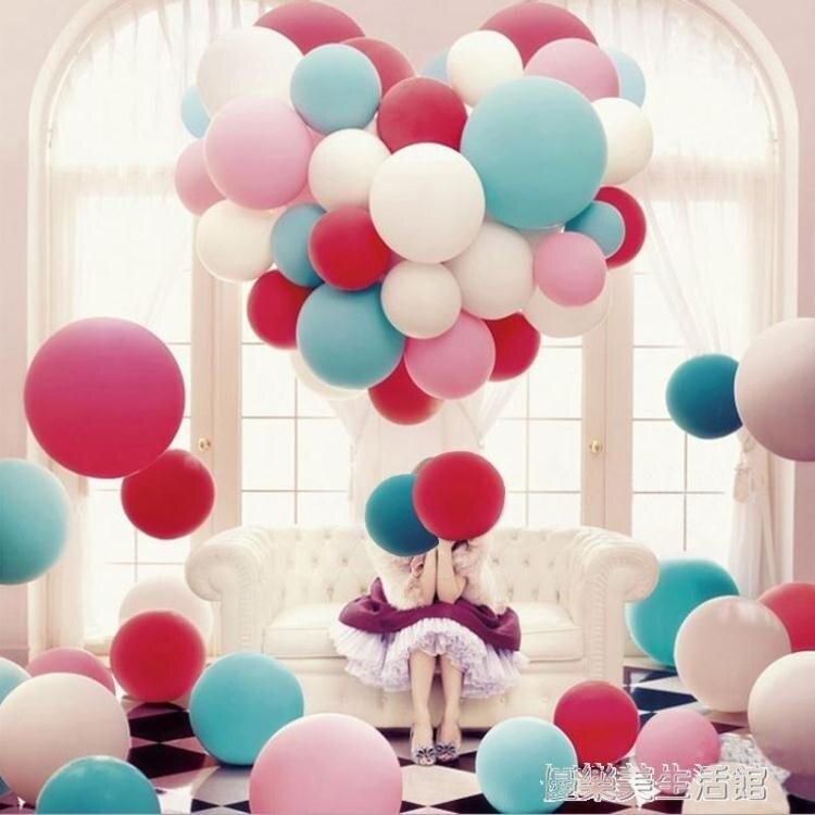 氣球裝飾婚禮婚房布置錶白創意浪漫馬卡龍色網紅結婚生日套裝場景
