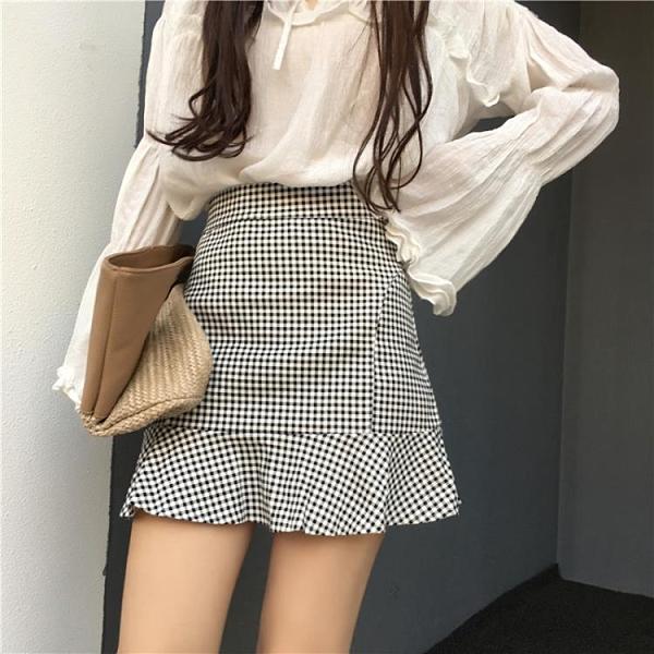 2021夏季新款格子荷葉邊A字短裙高腰修身顯瘦包臀魚尾半身裙學生 【母親節特惠】