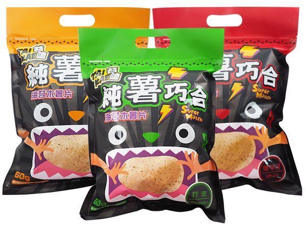 苔嗑~純薯巧合-海苔木薯片(60g) 款式可選【DS001017】