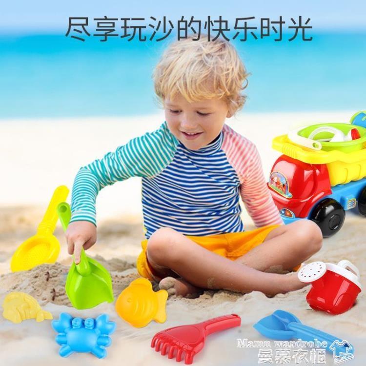 沙灘玩具 兒童沙灘玩具車套裝戲水桶挖沙鏟子玩沙大號寶寶男女孩工具決明子 【韓尚優品】