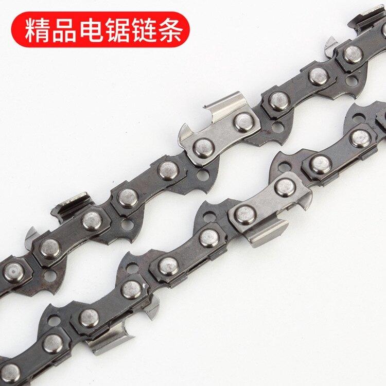 熱銷新品 【日本進口材質】電鏈鋸鏈條家用伐木鋸 5016直角小8電鋸28刀59節鏈條根雕毛竹配件