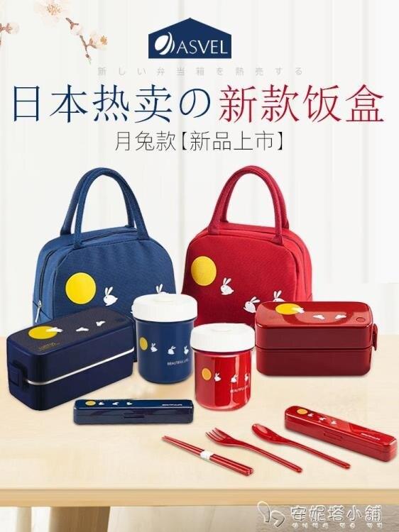 日本asvel飯盒分隔型家用微波爐加熱保溫飯盒便當盒多層上班族