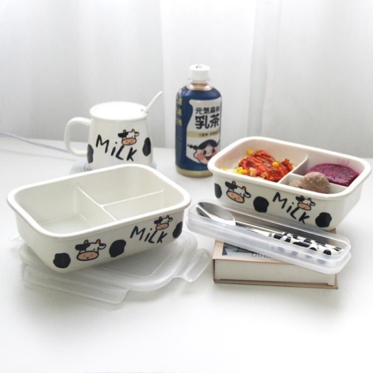 陶瓷便當盒 可愛卡通陶瓷奶牛分格飯盒微波爐加熱上班族學生便當日式創意家用 果果輕時尚