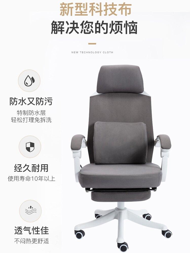 電競椅 靠背人體工學電腦椅家用電競椅宿舍轉椅舒適久坐學生可躺辦公椅子『XY19450』