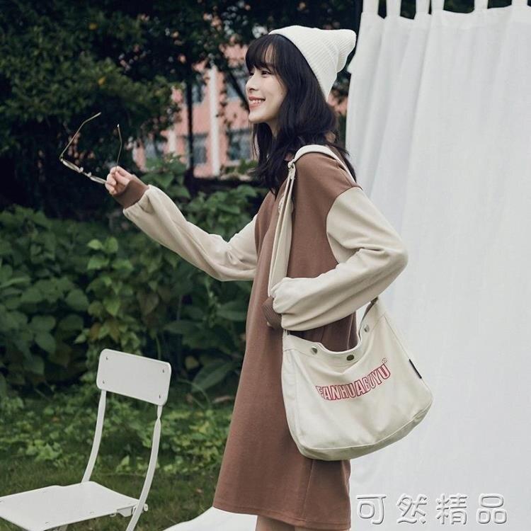 韓版街頭時尚帆布包女字母學生單肩布袋包簡約斜背帆布袋 摩可美家