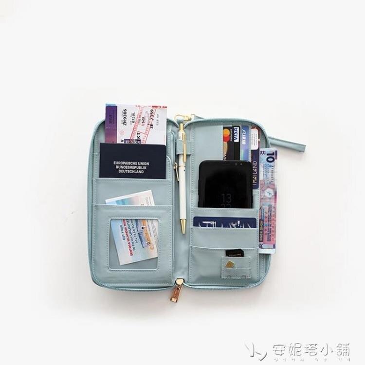 旅行證件包收納護照包機票護照夾駕照卡包證件保護套大容量錢包女
