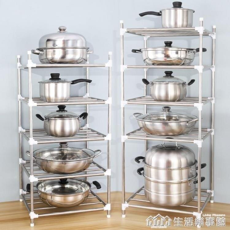 樂天精品 現貨 不銹鋼廚房置物架家用多功能省空間落地式多層儲物收納放鍋架神器