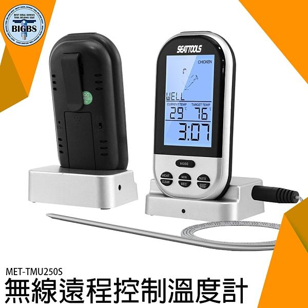 《利器五金》食品溫度計 烤箱溫度計 料理烘焙探針式 8種肉類可選 TMU250S 溫度到達警報