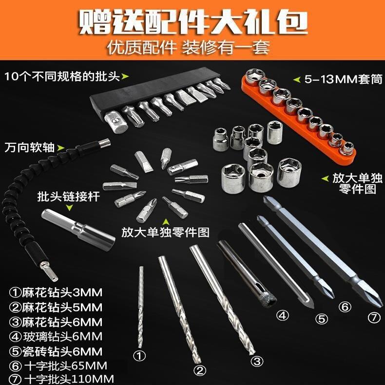 【可開發票】德國合資南威充電鑽手電鑽鋰電沖擊鑽充電式電動螺絲刀