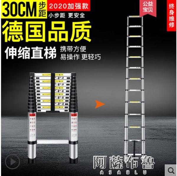 伸縮梯 歐恒諾鋁合金加厚直梯單側梯單面梯折疊一字工程梯家用梯子伸縮梯 MKS阿薩布魯