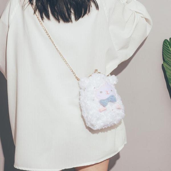 玩偶包包 可愛毛絨包包2021新款斜背包女百搭ins潮鍊條網紅小羊玩偶側背包 寶貝 免運
