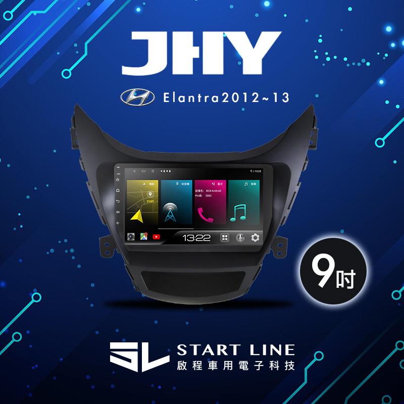 現貨jhy 全新k系列 hyundai 現代 elantra 2012~13專用主機