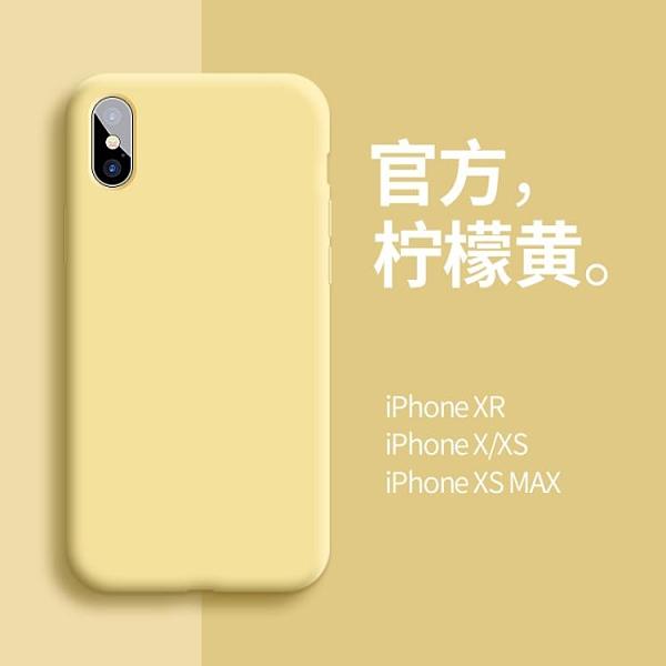 蘋果手機殼iphonex液態硅膠套xsmax全包鏡頭保護軟殼xr超薄防摔個性簡約【母親節禮物】