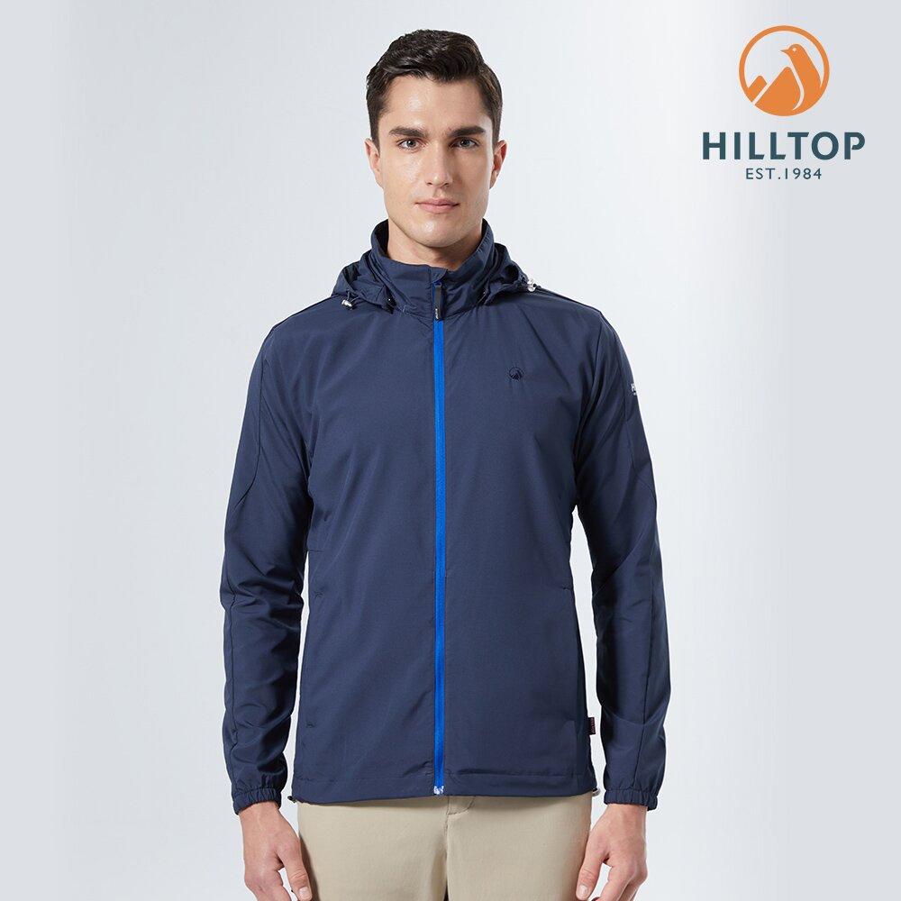 【hilltop山頂鳥】男款GreenOne®環保輕量超潑水抗UV外套S02MA5藍
