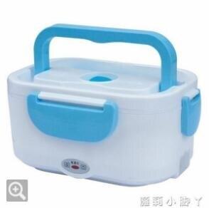 現貨 電熱飯盒插電加熱保溫飯盒迷你蒸飯午餐便當盒電子飯盒蒸煮