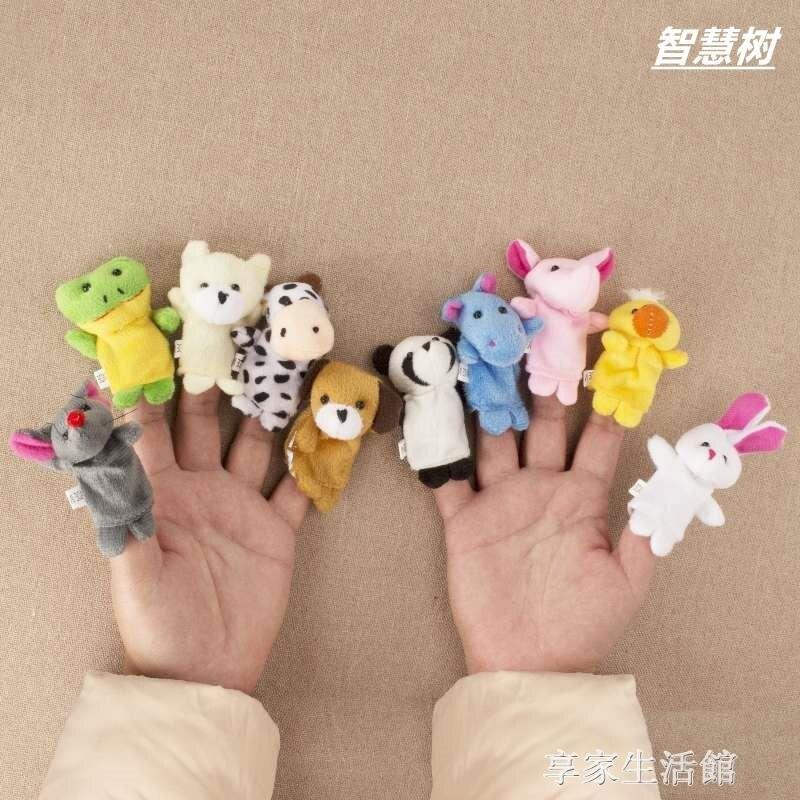 親子互動一家親人動物指偶毛絨公仔手指玩偶動物手偶早教玩具