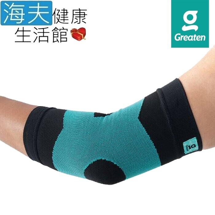 海夫極騰護具 兒童系列 et-fit 系列 區段壓縮 機能護肘 雙包裝(pp0003eb)