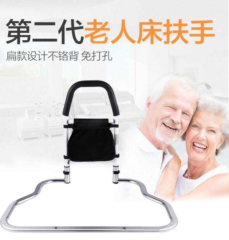 12H快速出貨 老人穿邊扶手 免安裝老年人床邊扶手護欄起身架助力起床器安全防摔老人用品- 【土城現貨】