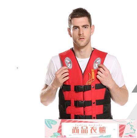 救生衣 佳瑞斯特船用釣魚救生衣大浮力背心成人兒童專業游泳浮潛馬甲便攜 尚品衣櫥
