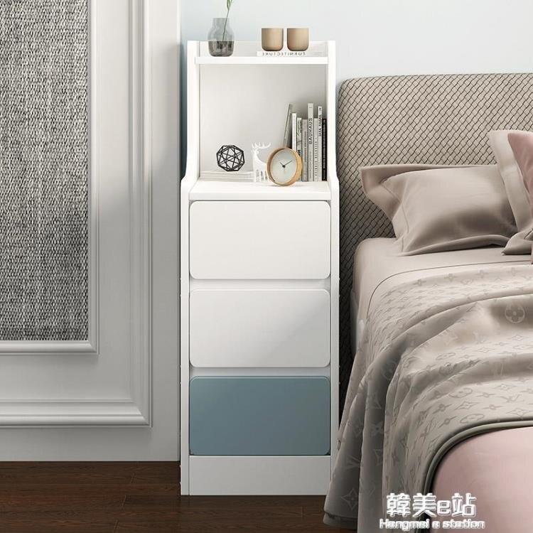 超窄床頭櫃簡約現代床邊櫃迷你置物架小型儲物櫃子臥室窄縫收納櫃