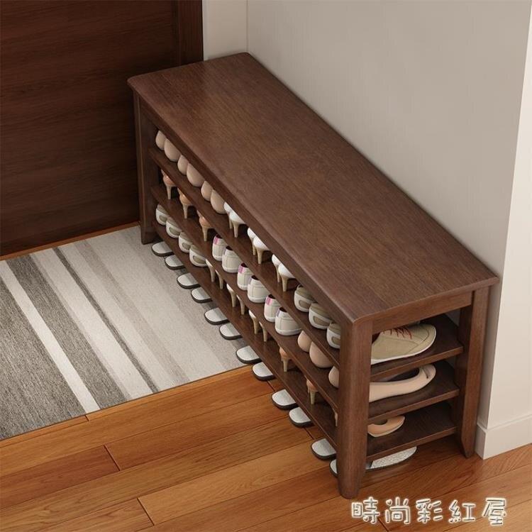 實木換鞋凳鞋櫃家用門口全鞋凳式鞋架進門可坐穿鞋凳入門北歐凳子